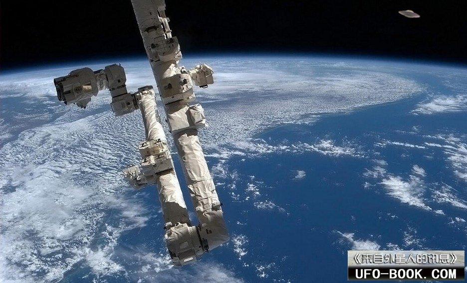 4月1日不明飞行物超清晰图片(1名加拿大宇航员成功拍摄)
