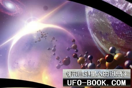 外星人改造人类基因?媒体报道科学家称外星人改写人类基因