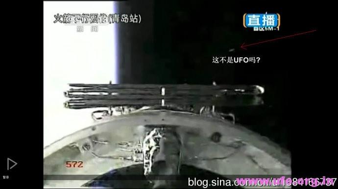 神十发现UFO了吗?神舟十号巧遇ufo图片为你揭秘!的图片