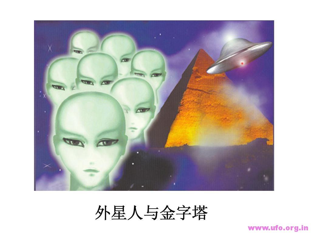 麦田怪圈吧_外星人为什么乘坐飞碟经常访问地球呢?【外星人UFO真相】