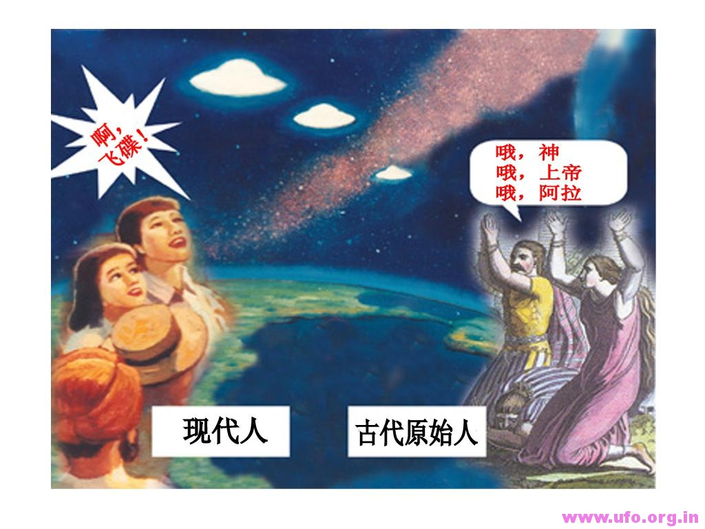 9-alien ufo-why visit planet 第2张