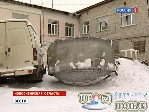 俄罗斯UFO零件不明物体从天而降的图片