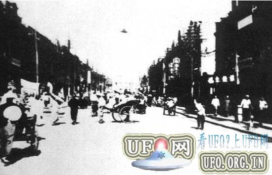 1942年中国天津UFO图片,中国最早拍到的第1张飞碟照片的图片