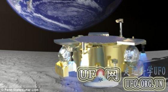 美国大学生计划发射月球登陆器的图片 第2张