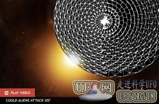 天文学家称外星人打造恒星引擎或暴露自身位置的图片 第1张