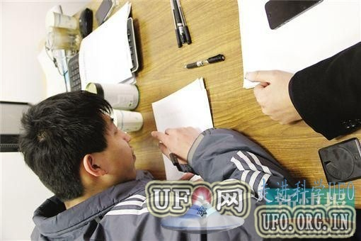 中国雨人测试结果出炉:智力56情商11的图片 第2张