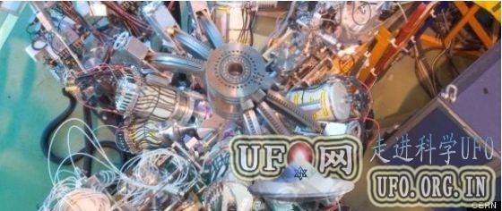 科学家发现未知梨形原子核:颠覆传统理论的图片 第1张