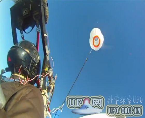 个人飞行背包问世:续航50公里最高飞1500米的图片 第3张
