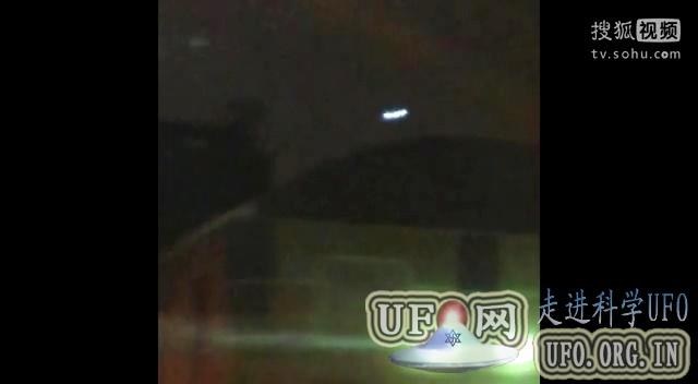 2014-02-15-new-york-manhattan-ufo