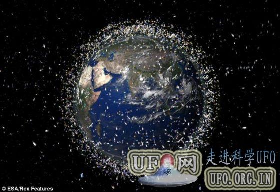 日本计划打造巨型磁网捕捉太空垃圾的图片 第1张