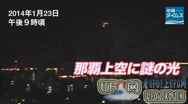 日本媒体报导10个橘黄色UFO又引轰动的图片