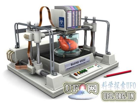 3D生物打印开启造物新纪元:打印器官移植的图片 第3张