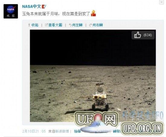 玉兔月球车月夜后未被唤醒 网友微博悼念的图片