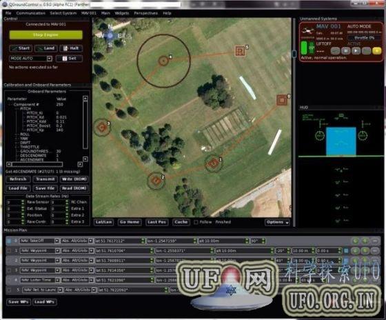先进无人四旋翼直升机可自动追踪拍摄的图片 第4张
