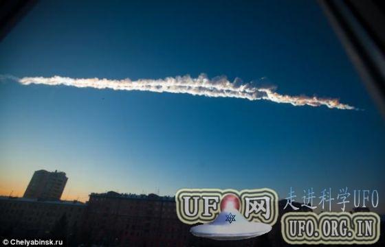 美俄决定合作研制核武器应对小行星威胁的图片 第1张