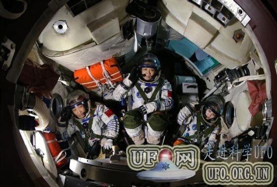 2013中国、世界十大科技进展新闻揭晓的图片 第2张