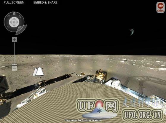 美摄影师用嫦娥三号传图制月球360全景图的图片