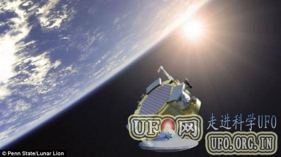 美国大学生计划发射月球登陆器的图片 第4张