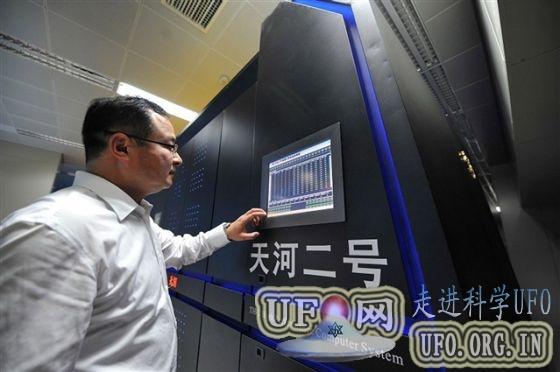 2013中国、世界十大科技进展新闻揭晓的图片 第5张