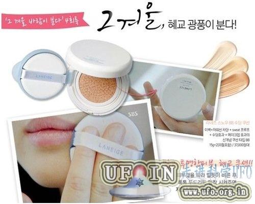 韩系化妆品之口碑篇 《星星》引爆口红断货潮的图片 第9张