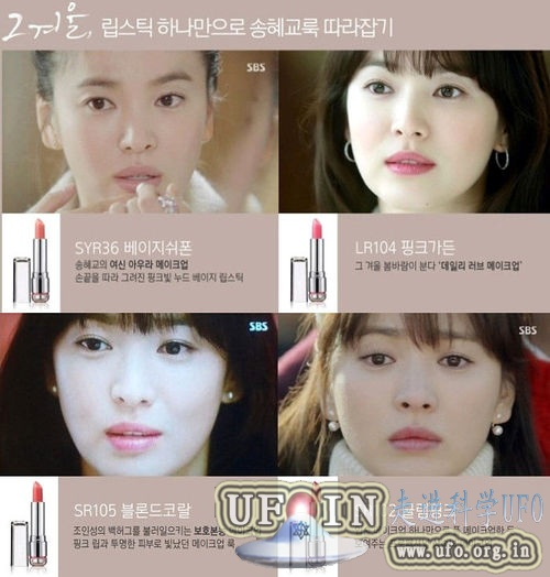 韩系化妆品之口碑篇 《星星》引爆口红断货潮的图片 第8张