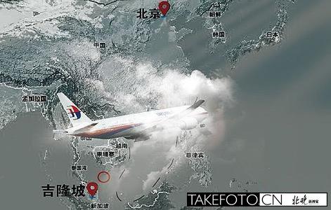 马来西亚官方公布马航MH370客机失联时雷达图像的图片