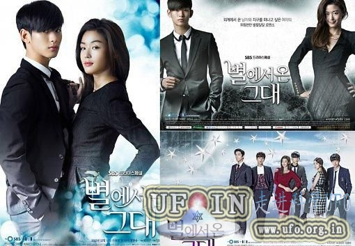 全智贤主演韩剧《来自星星的你》首播收视夺冠(图)的图片