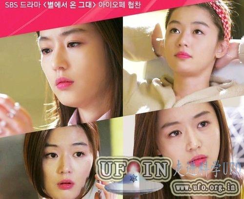 韩系化妆品之口碑篇 《星星》引爆口红断货潮的图片 第2张