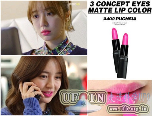 韩系化妆品之口碑篇 《星星》引爆口红断货潮的图片 第13张