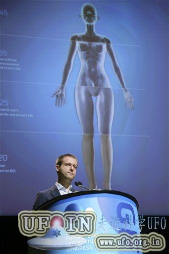 俄罗斯亿万富翁拟将大脑植入机器人求永生的图片 第2张