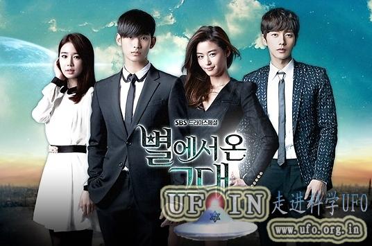 韩国水木剧竞争激烈 《来自星星的你》荣得桂冠的图片