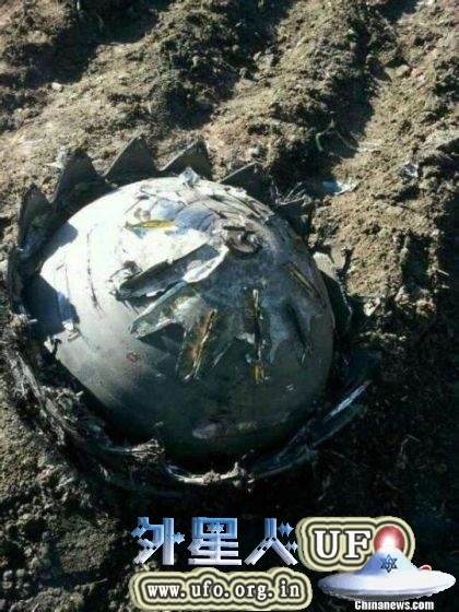 村民看到火球UFO坠入黑龙江境内,UFO零件外围有锯齿状包围物的图片