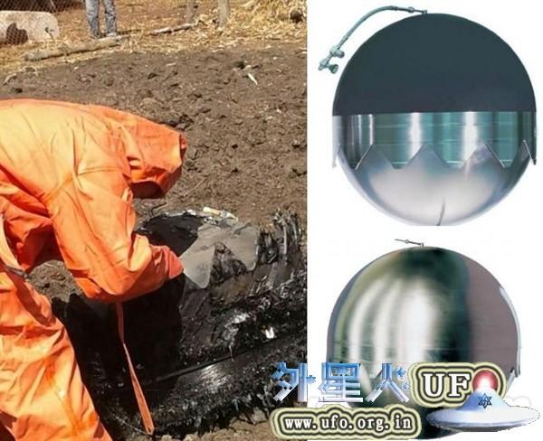 落在黑龙江的UFO是什么东西?到底UFO是地球人OR外星人杰作?的图片