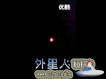 ufo-discovered-shenzhen-sky