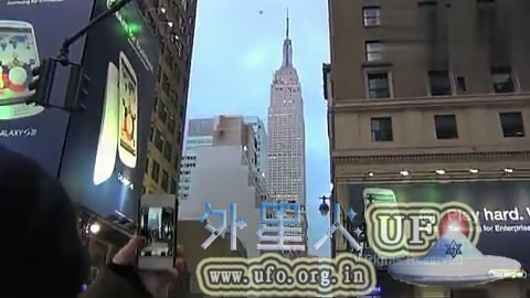 ufo-super-compilations