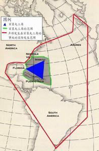百慕大三角海底金字塔之谜图片的图片 第2张