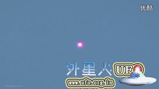 july-12-2014-new-york-ufo
