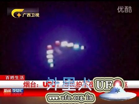 山东烟台市民拍下夜空蓝色亮点UFO的图片