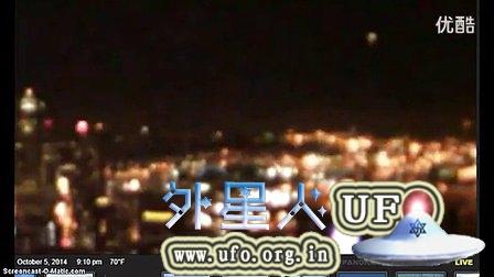 2014年10月5日EarthCam网络监控拍到UFO惊现美国西岸夜空的图片