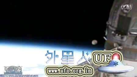 2014年10月国际空间站拍到巨型UFO现身太空中的图片