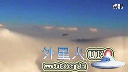 2014年10月9日在法航飞机上成功拍到UFO的图片