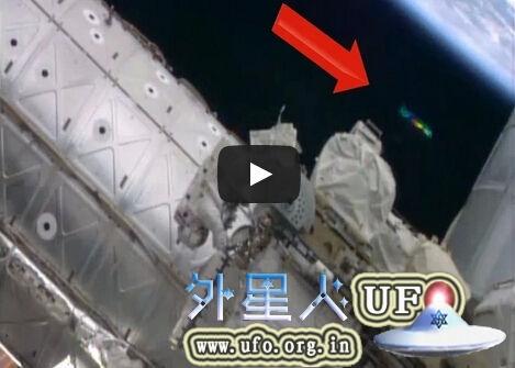 2014年10月7日雪茄型UFO监视国际空间站宇航员的图片 第2张