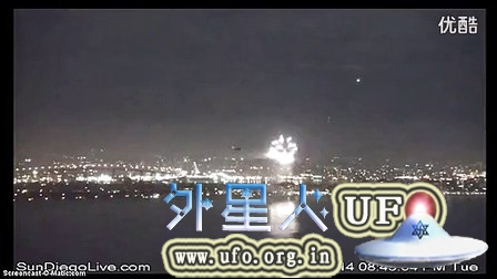 october-7-2014-ufo-in-san-diego
