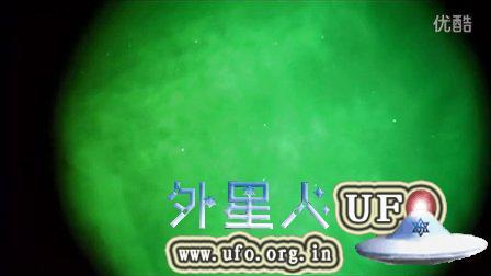 2014年11月2日密歇根州罗切斯特上空的UFO的图片