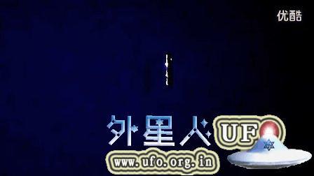 2014年11月9日英国曼切斯特雪茄型UFO的图片