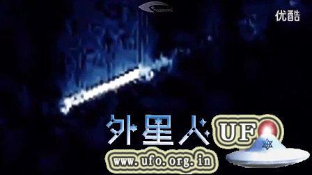 2014年11月9日太阳周围巨大的UFO的图片