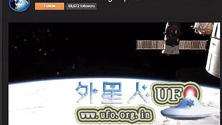 2014年11月14日国际空间站拍到2个UFO的图片