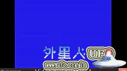 2014年11月19日国际空间站拍到UFO的图片