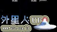 2014年11月27日感恩节洛杉矶4个UFO的图片