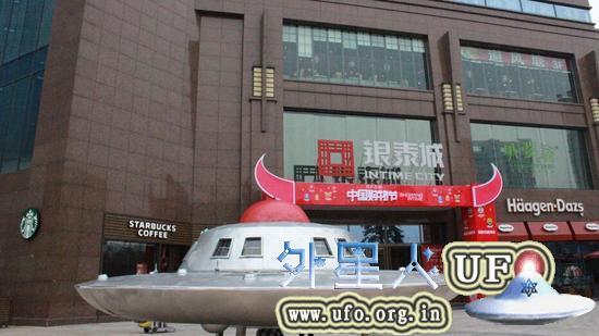 巨型飞碟UFO惊现浙江湖州银泰城的图片 第1张